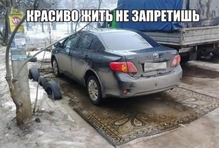http://s9.uploads.ru/H8zFg.jpg