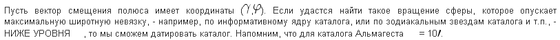 http://s9.uploads.ru/HEzrP.jpg