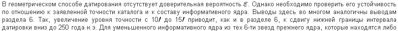 http://s9.uploads.ru/HGAXJ.jpg