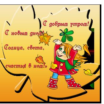 http://s9.uploads.ru/HI94v.png