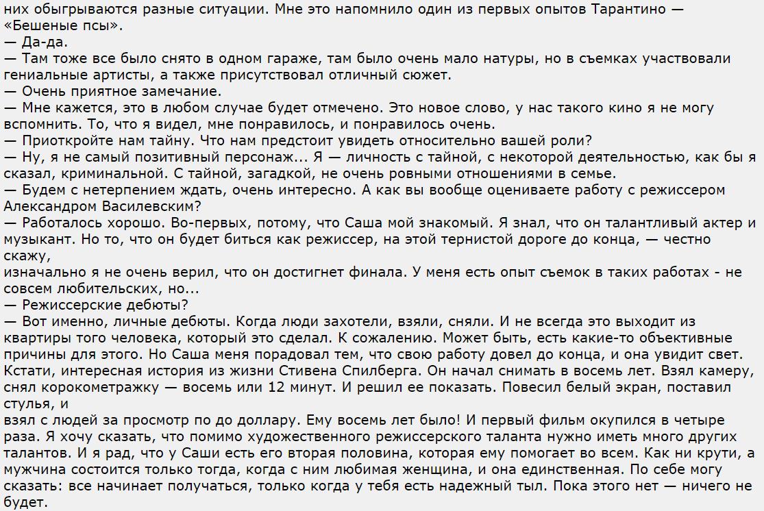 http://s9.uploads.ru/HJaCn.png