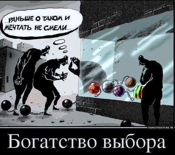 http://s9.uploads.ru/HLl5y.jpg