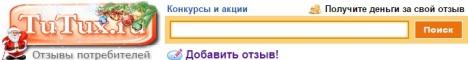 http://s9.uploads.ru/HQM6w.jpg