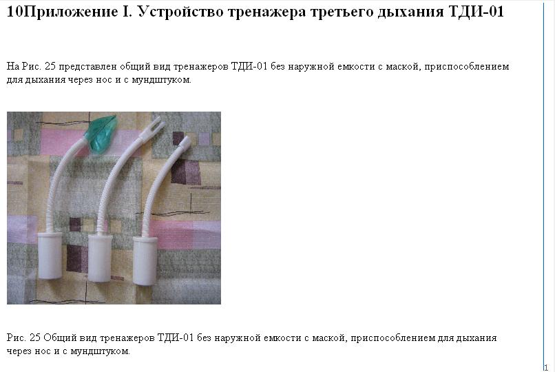 http://s9.uploads.ru/HVFup.png