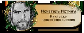 http://s9.uploads.ru/HVbrc.png