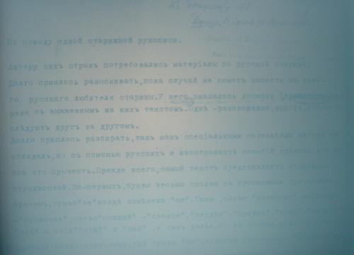 http://s9.uploads.ru/HWuIP.jpg