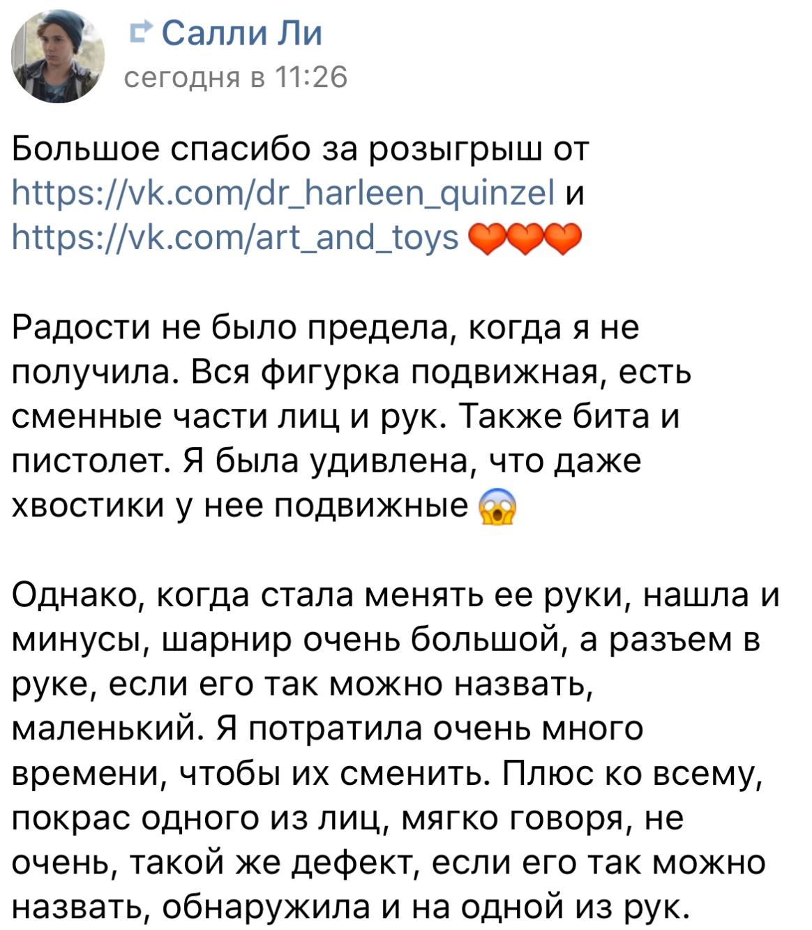http://s9.uploads.ru/HbxFp.jpg