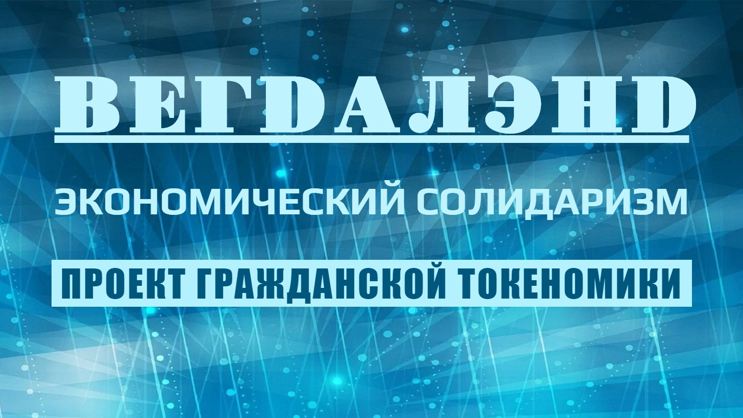 http://s9.uploads.ru/HhCTw.jpg
