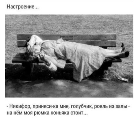 http://s9.uploads.ru/I9Ape.jpg