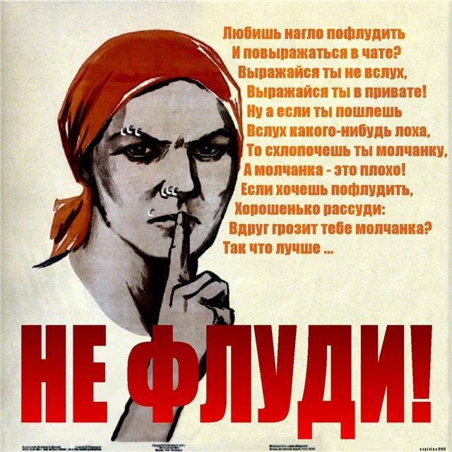 http://s9.uploads.ru/IBanM.jpg