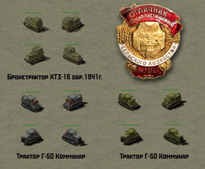 http://s9.uploads.ru/IKRFW.jpg