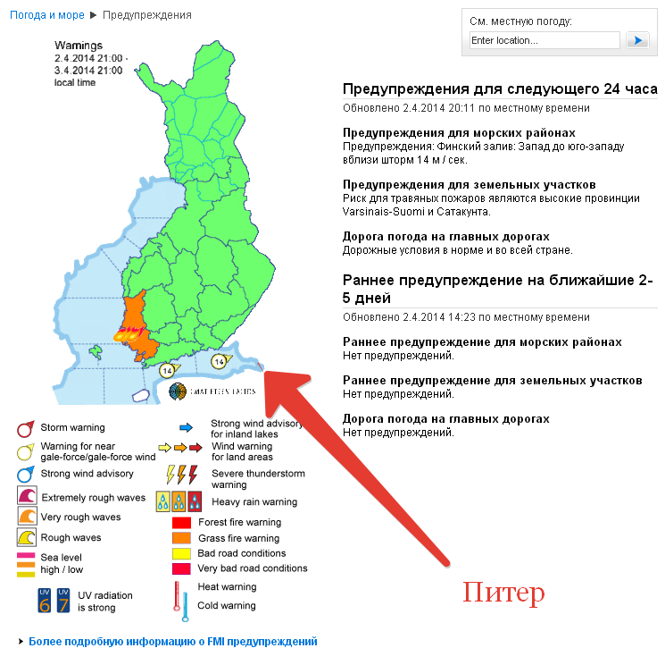 http://s9.uploads.ru/ISdoC.png