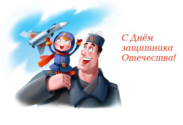 http://s9.uploads.ru/IVqP5.jpg