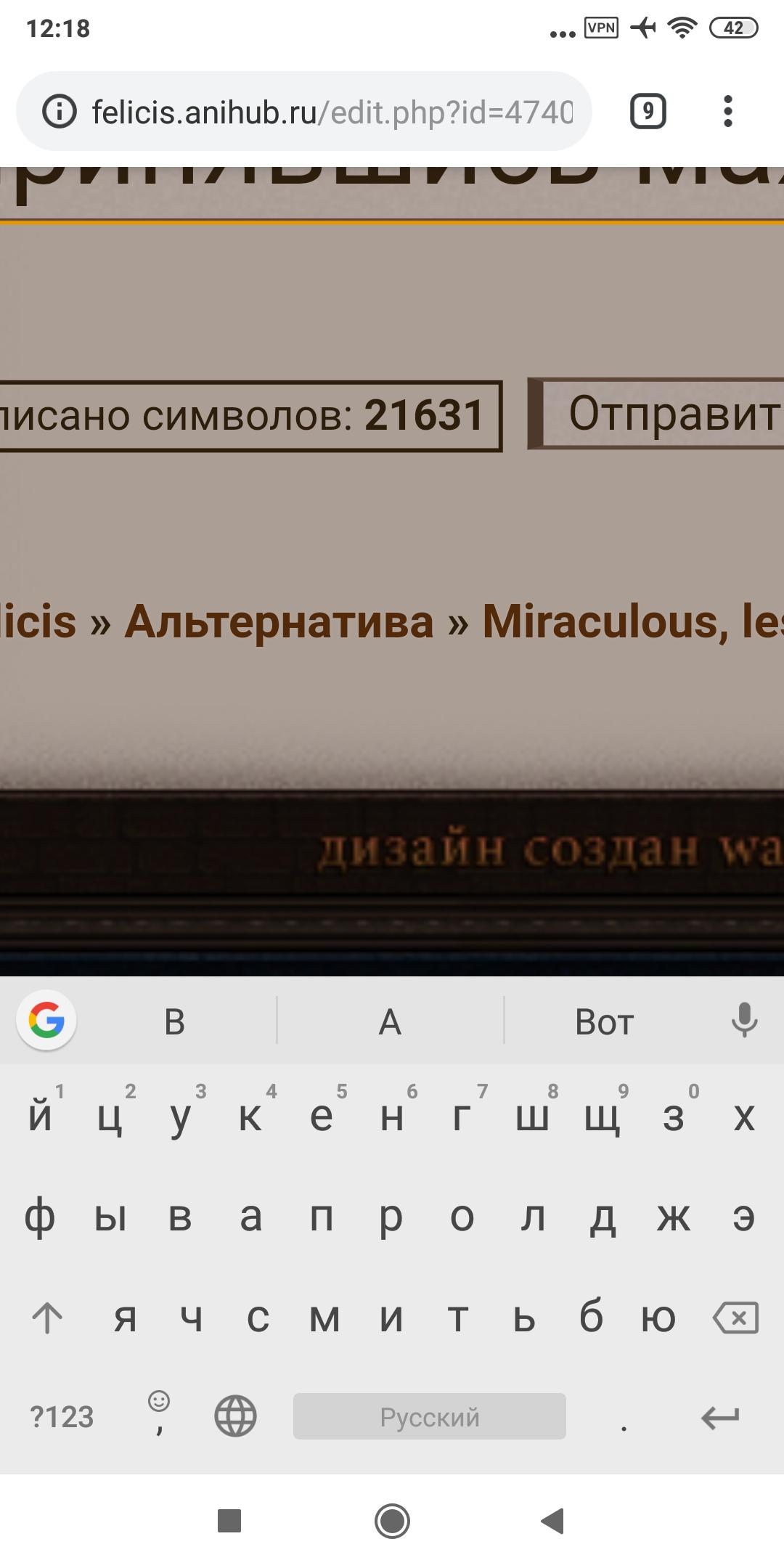 http://s9.uploads.ru/IbRH3.png