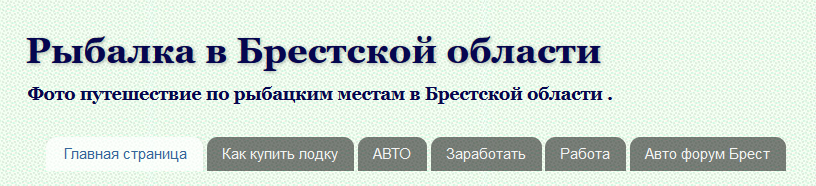 http://s9.uploads.ru/IiTNo.png