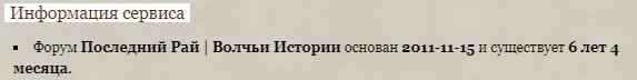 http://s9.uploads.ru/IkVUb.png