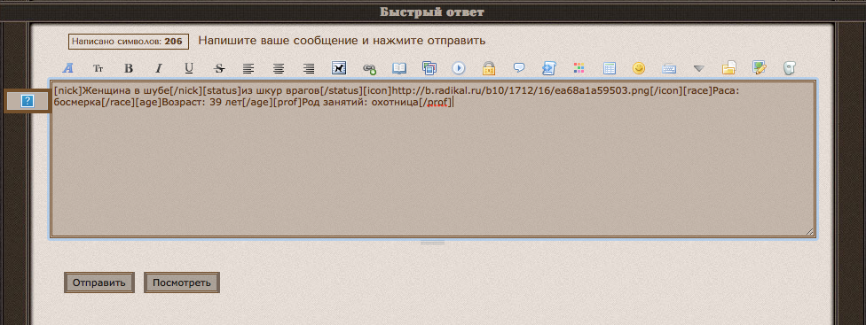 http://s9.uploads.ru/ImT51.png