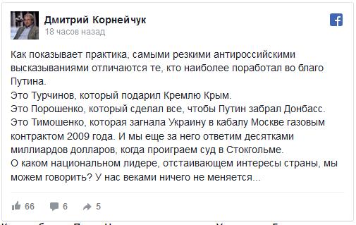http://s9.uploads.ru/IqWG3.png