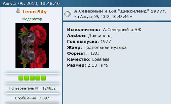 http://s9.uploads.ru/It4JW.jpg