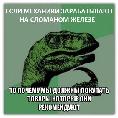 http://s9.uploads.ru/IvHRn.jpg