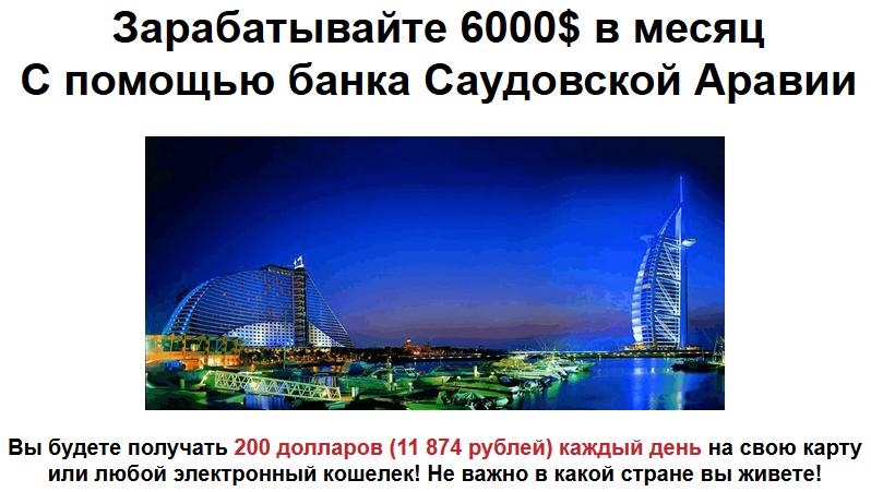 http://s9.uploads.ru/IvSZQ.png