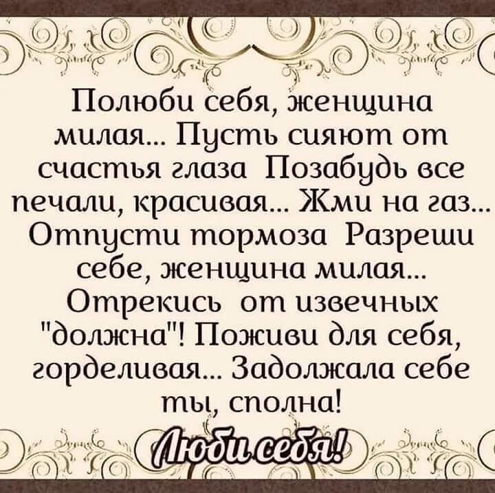 http://s9.uploads.ru/IvtZL.jpg