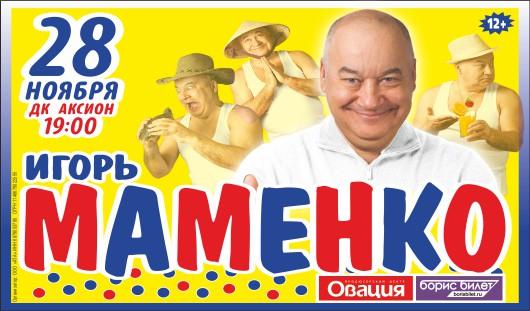http://s9.uploads.ru/J5pbl.jpg