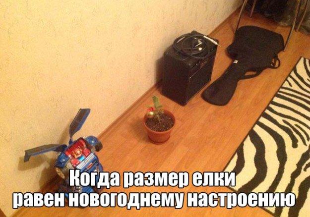 http://s9.uploads.ru/J6Kha.jpg