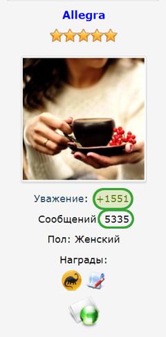 http://s9.uploads.ru/JBvqw.png