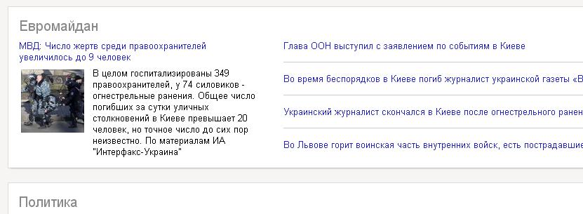 http://s9.uploads.ru/JCDEF.png