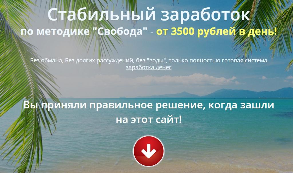 http://s9.uploads.ru/JDIZW.jpg