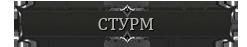 http://s9.uploads.ru/JUp9j.png