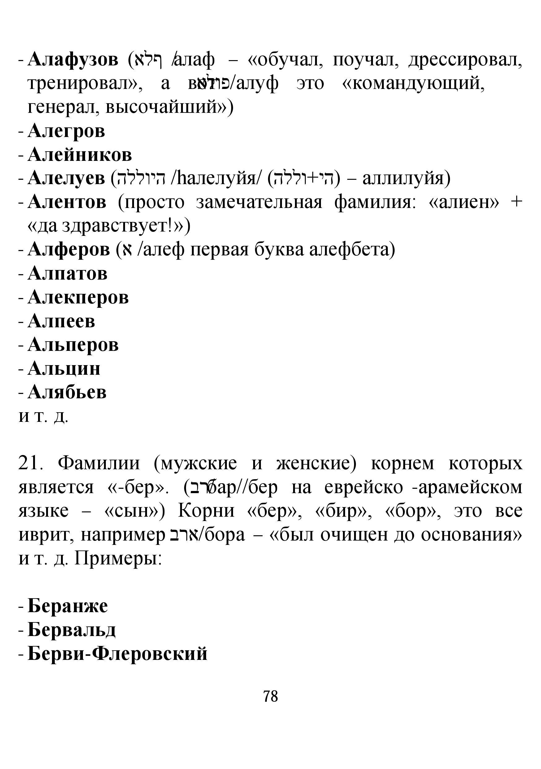 http://s9.uploads.ru/JV6GK.jpg