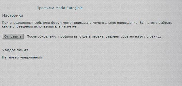 http://s9.uploads.ru/JctX5.png