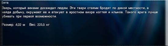 http://s9.uploads.ru/JdIQz.jpg