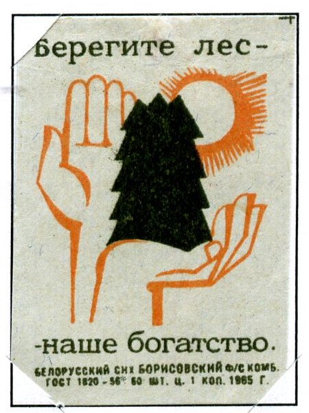 http://s9.uploads.ru/JewbV.jpg