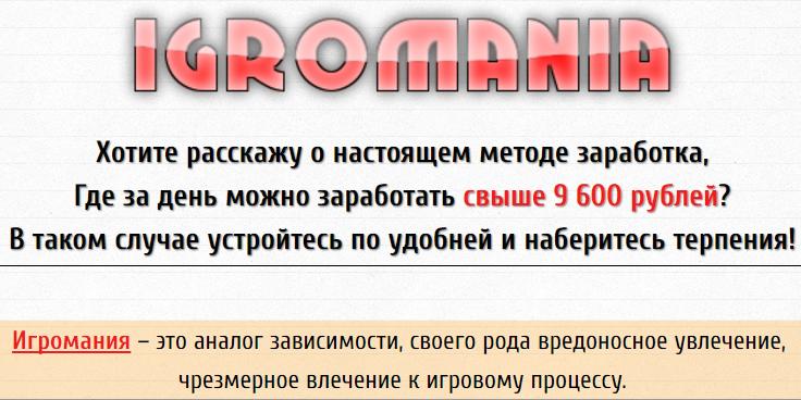 http://s9.uploads.ru/JmHA5.png