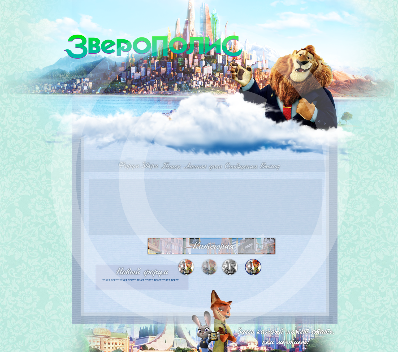 http://s9.uploads.ru/JoDcu.png