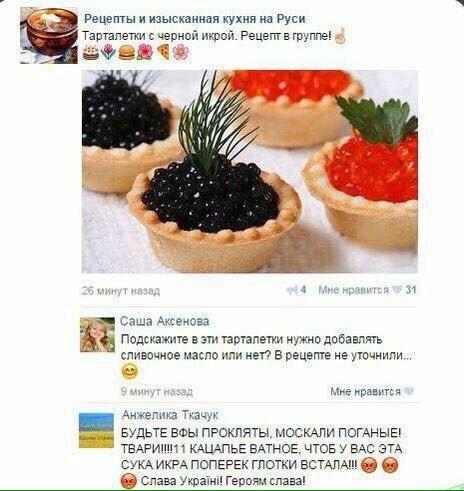 http://s9.uploads.ru/JonL4.jpg