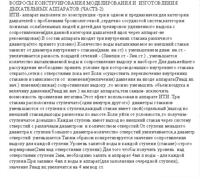 http://s9.uploads.ru/Jy9qo.jpg