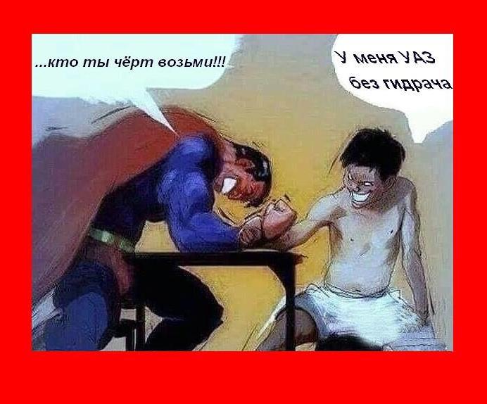 http://s9.uploads.ru/JzacX.jpg