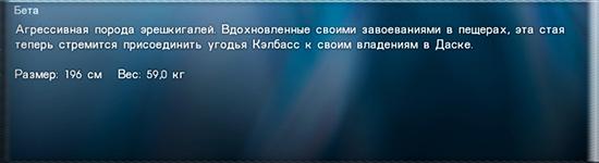 http://s9.uploads.ru/KE2W7.jpg