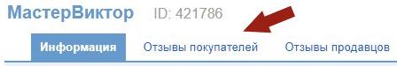 http://s9.uploads.ru/KEiqH.jpg