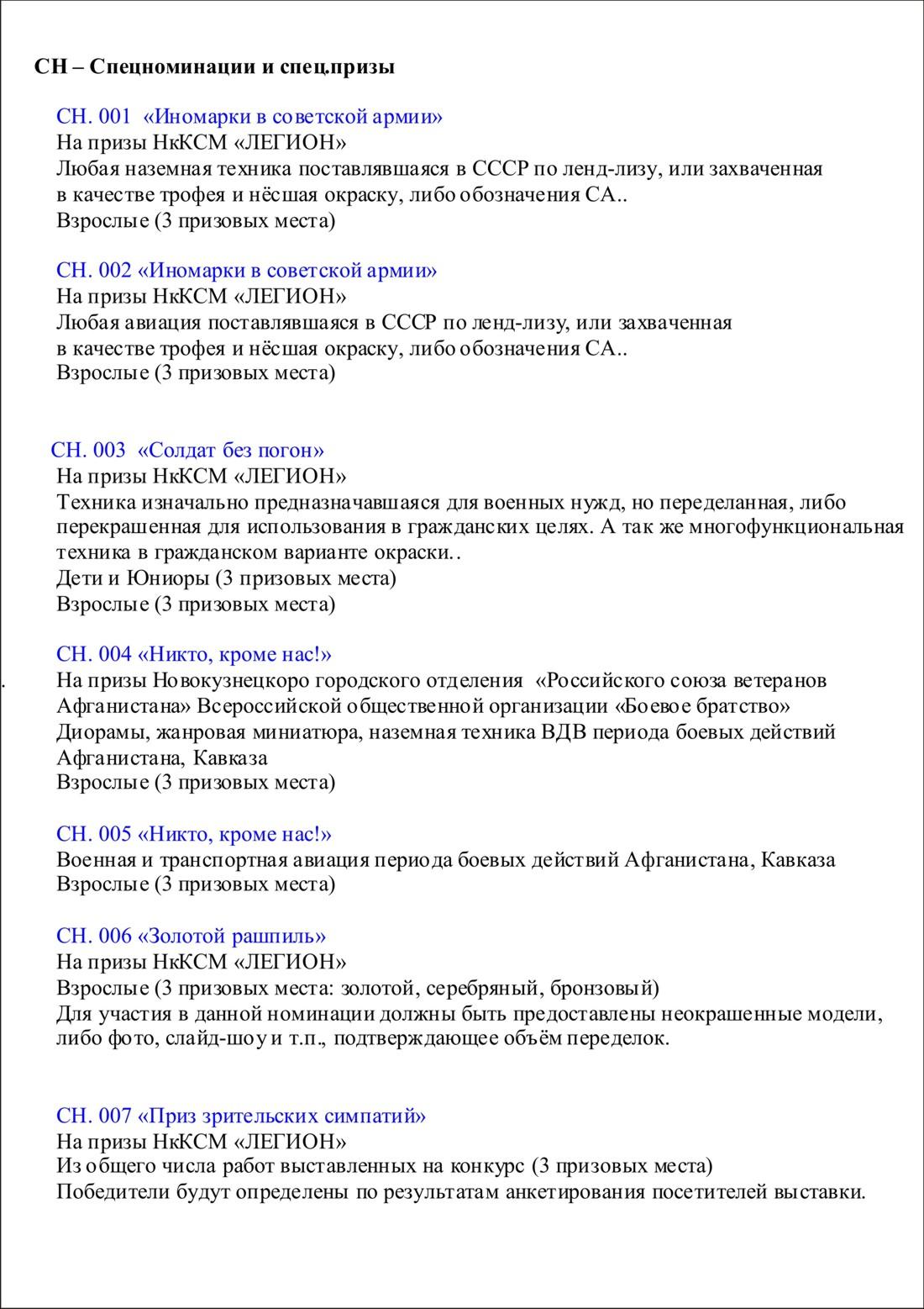 http://s9.uploads.ru/KFPAV.jpg