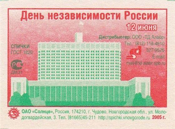 http://s9.uploads.ru/KICgd.jpg
