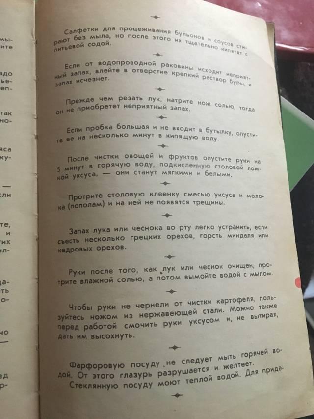 http://s9.uploads.ru/KJFyC.jpg