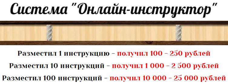http://s9.uploads.ru/KMpsY.png