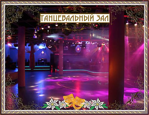http://s9.uploads.ru/KOEvX.jpg