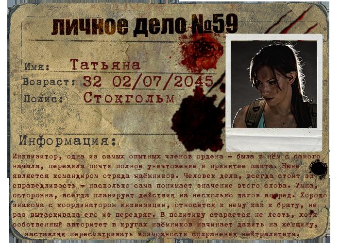 http://s9.uploads.ru/KUor5.png