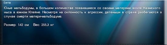 http://s9.uploads.ru/KWiQB.jpg
